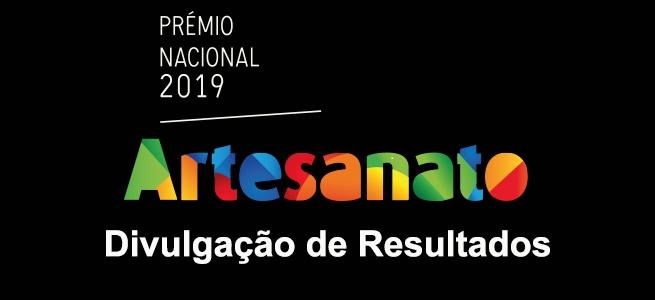 Imagem da notícia Prémio Nacional do Artesanato 2019 – Divulgação de resultados
